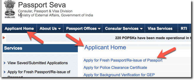 Single Parents applying for baby passport in India