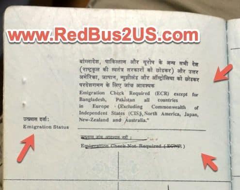 Indian Passport Old - ECNR Status