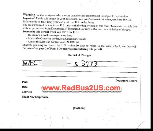 I-94 Card Departure Arrival Card Sample - H1B Visa - Back side