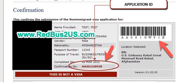 US Visa Application ID