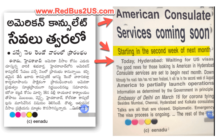 US Consulates Opening in August 2020 in India - Eenadu