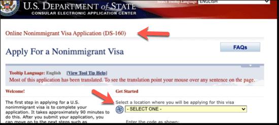 DS-160 form on CEAC Website Screenshot